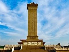 人民英雄纪念碑(下)碑心石的由来