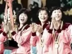 中国女排(上)
