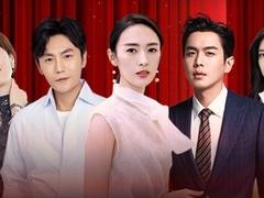 直击安徽卫视2020国剧盛典 同心为梦剧向未来
