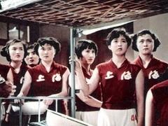 电影经典之《女篮5号》