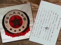 解密历史,新中国国徽背后的故事