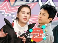 邓超重庆开出租忘打表 尹正秦霄贤徐艺洋大跳女团舞