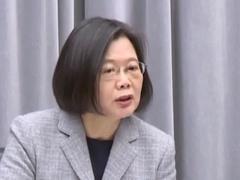 """苏贞昌就职两周年大肆吹捧""""政绩"""""""