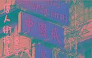 《唐人街探案》的曼谷唐人街