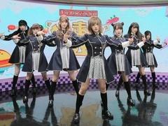 第二百一十五期 AKB48参加创造营竟暗中哭泣? 接力吃苦瓜吃到嗨