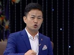 东方昱—演讲的魅力