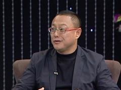谭奕:用互联网赋能产业 用共享改变出行方式