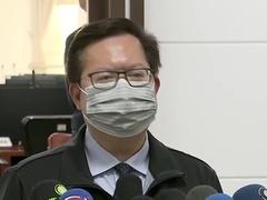 桃园医院群聚感染事件延烧至第二家医院