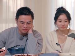 电竞大神澄清行业误区 年轻夫妻分享甜蜜生活