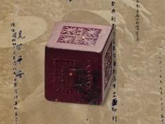 百炼成钢(100年100集)第十六集《浴血坚持》