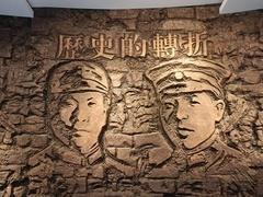 百炼成钢(100年100集)第十七集《西安事变》