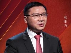 如何讲好中国政治故事