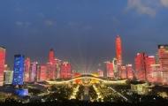 深圳全城亮燈歡慶黨的百年華誕