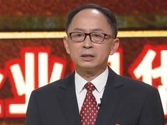 """淮北矿区砥砺奋进 """"一号工程""""振兴皖北经济"""