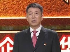 宁国水泥厂 世界第一水泥品牌跻身世界五百强