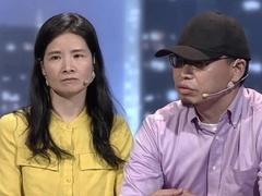 妻子遭遇家庭暴力 共同出资买房丈夫被除名