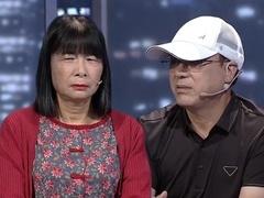 丈夫控诉妻子下毒谋害 言语侮辱家暴女方被扎伤