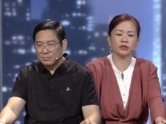 二婚妻子备受丈夫猜疑 夫妻吵架丈母娘磕头赌咒