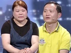 女子被打丈夫袖手旁观 控诉公婆不公平对待