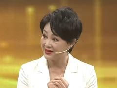 今日大嘉宾著名演员:王姬