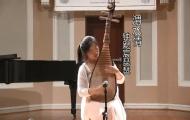 钟飔宸琵琶演奏《渭水情》