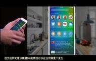 苹果Siri侵犯用户隐私?