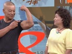 健身爱好者互相有好感 男嘉宾秀肌肉超有型