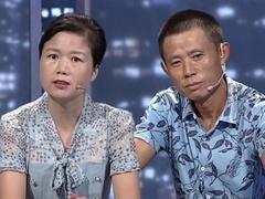 丈夫整夜流泪拒绝离婚 妻子买裤子竟遭家暴