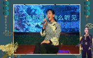 方小菲動情演唱《山那邊》