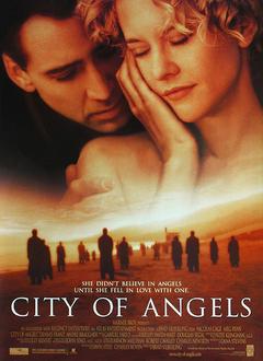 天使之城(1998)