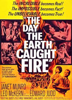 地球着火的那天