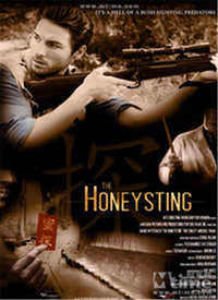 The Honeysting
