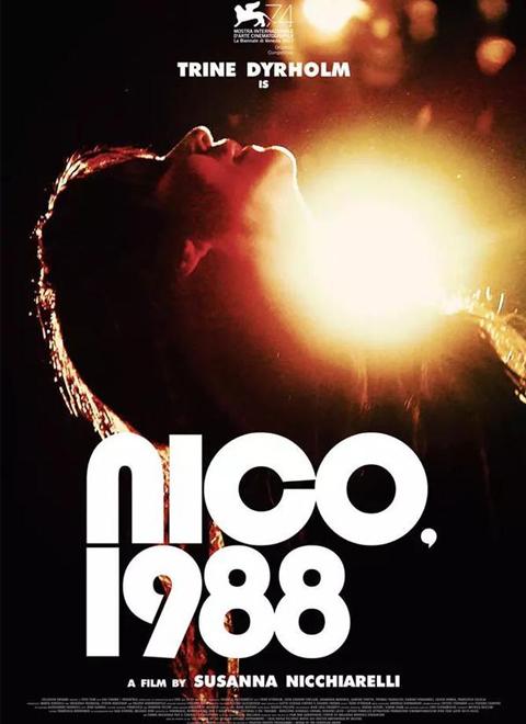 1988年的妮可