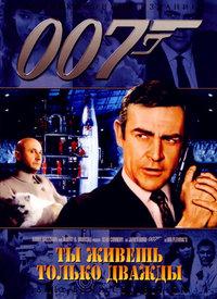 007之雷霆谷