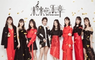 SNH48《未来的乐章》