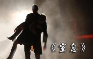 匈牙利连环杀三客优手机高清_免费视频下载_三客优影院案真相揭露