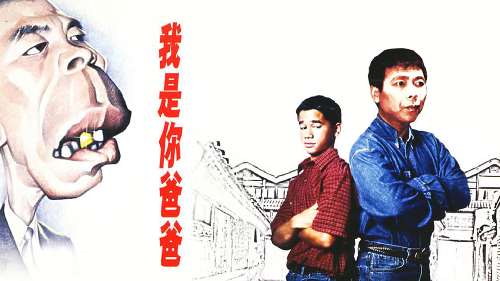 老子电影在线 老子电影高清完整版