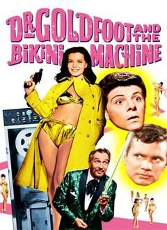 高博士和比基尼机器