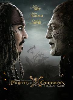 加勒比海盗5:死无对证(普通话版)