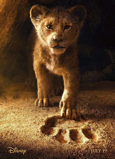 狮子王(普通话版)