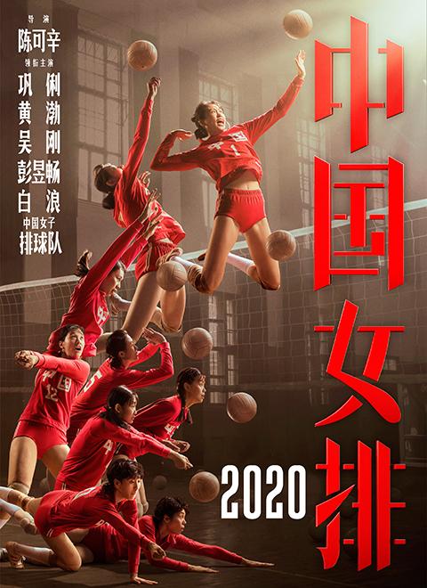 搜狐视频影展 2019年