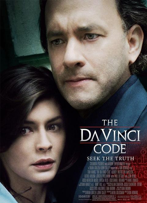 达芬奇密码(2006)全集观看