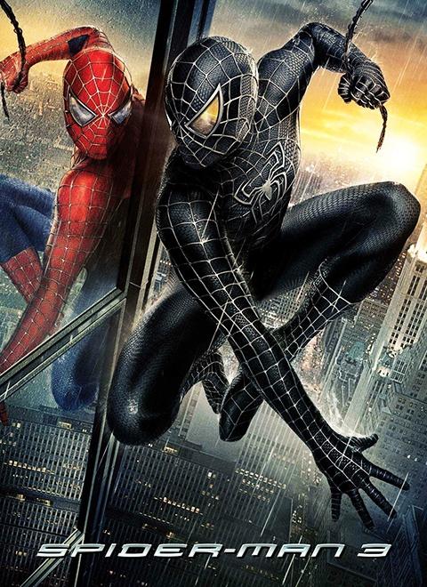 蜘蛛侠3(英文版)