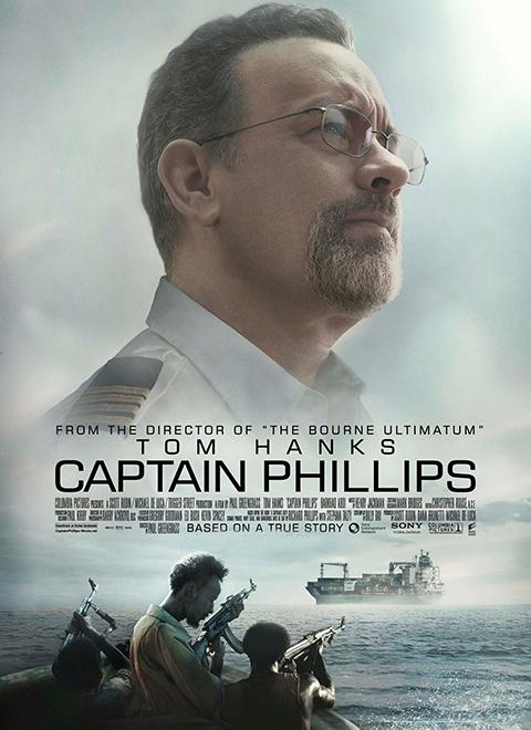 菲利普船長(2013)